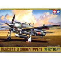 Kawanishi Shiden type II