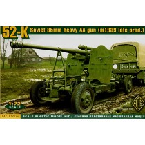 5a-K Soviet 85 mm heavy AA gun (m1939 late prod)