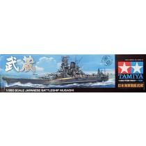 IJN Battleship Musashi