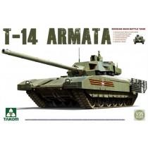 T-14 Armata Russian Main Battle Tank