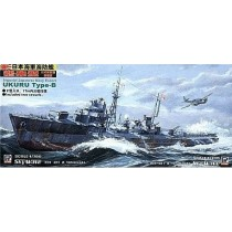 IJN escort UKURU type B (incl. two ships)