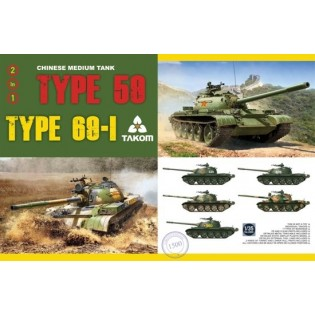 Chinese Medium Tank Type 59/69 (2 in 1) limited