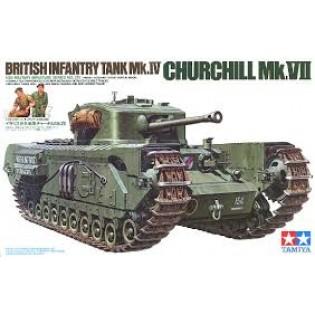 Churchill Mk.7 tank