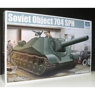 Soviet Project 704 SPH