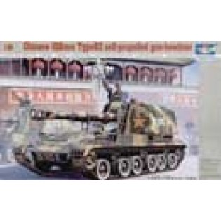 Chinese 152mm type 83 self propelled howitzer