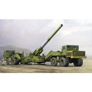 M65 280mm Atomic Cannon Atomic Annie