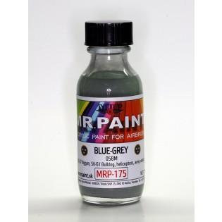 Blue grey 058M / W26 Lower surfaces  30 ml