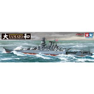 IJN Battleship Yamato