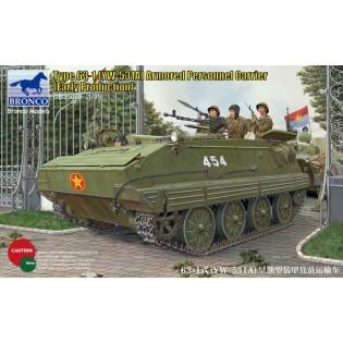 Type 63-1 (YW-531A) APC (Early) Vietnam